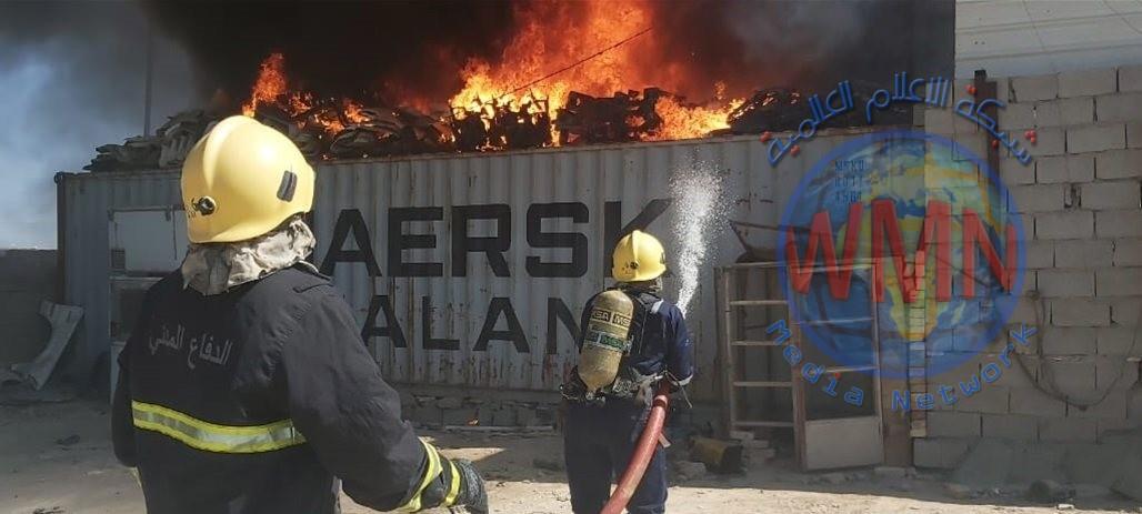 نشوب حريق داخل الحي الصناعي في ميسان