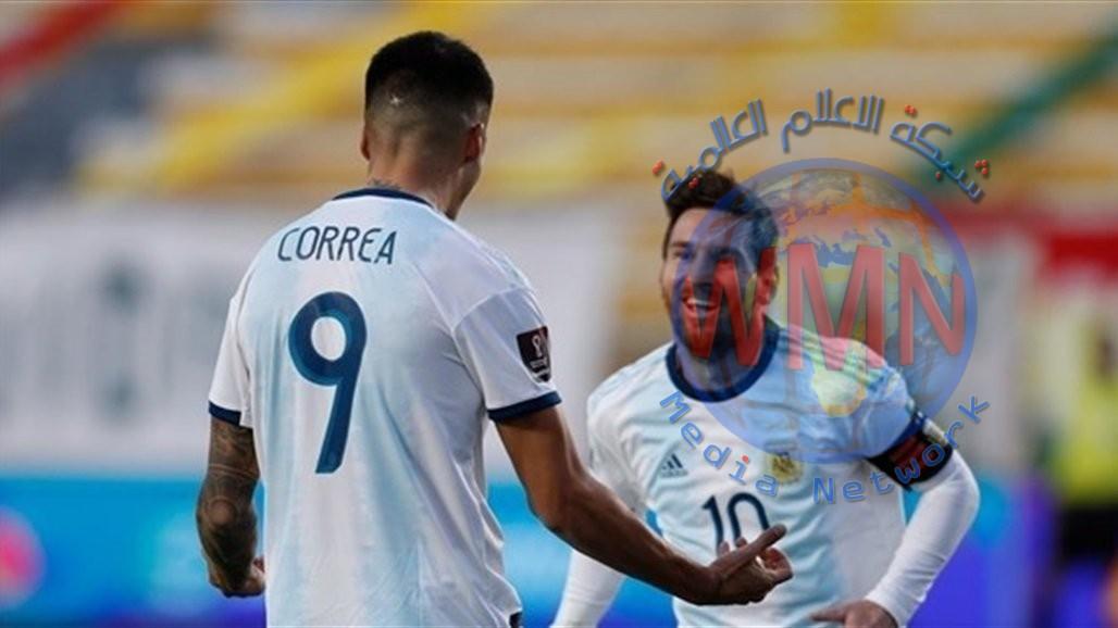 بعد انتصارها على بوليفيا.. الأرجنتين تكسر رقماً صمد 15 عاماً