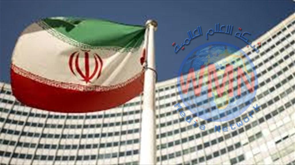 إيران تعلن رفع الحظر الأممي المفروض عليها لشراء وبيع الأسلحة التقليدية