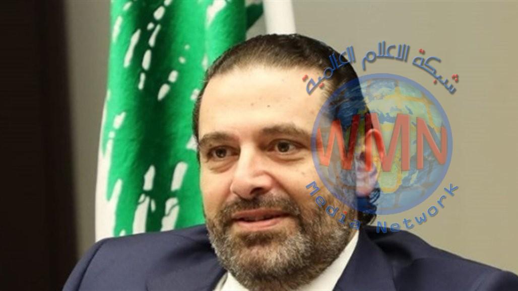 الحريري بعد التكليف: أسعى لتشكيل حكومة من اختصاصيين غير حزبيين