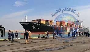 ضبط عجلات معدة للتهريب في منفذ ميناء أم قصر الاوسط