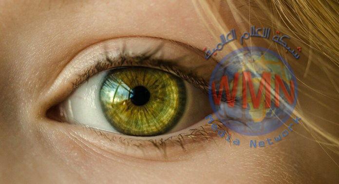 طريقة جديدة للكشف عن السرطان من العيون