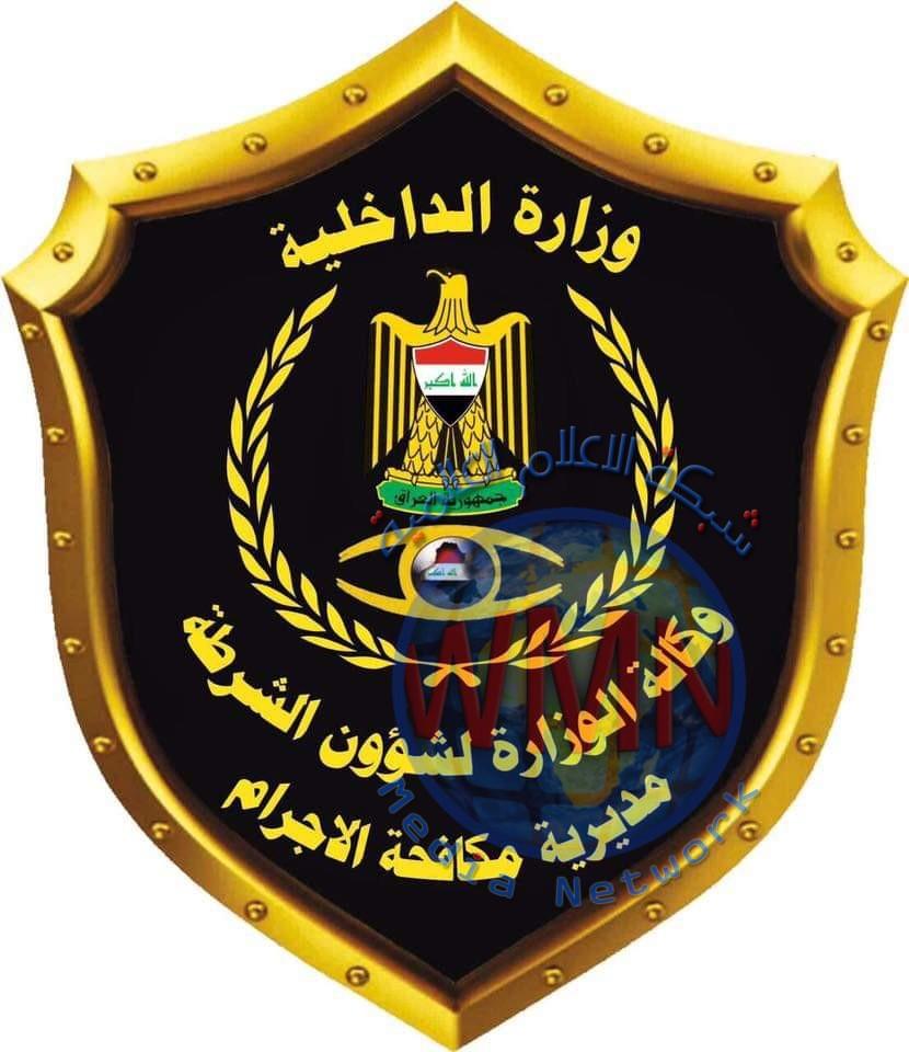 القبض على عدد من المتهمين بقضايا جنائية متنوعة في بغداد