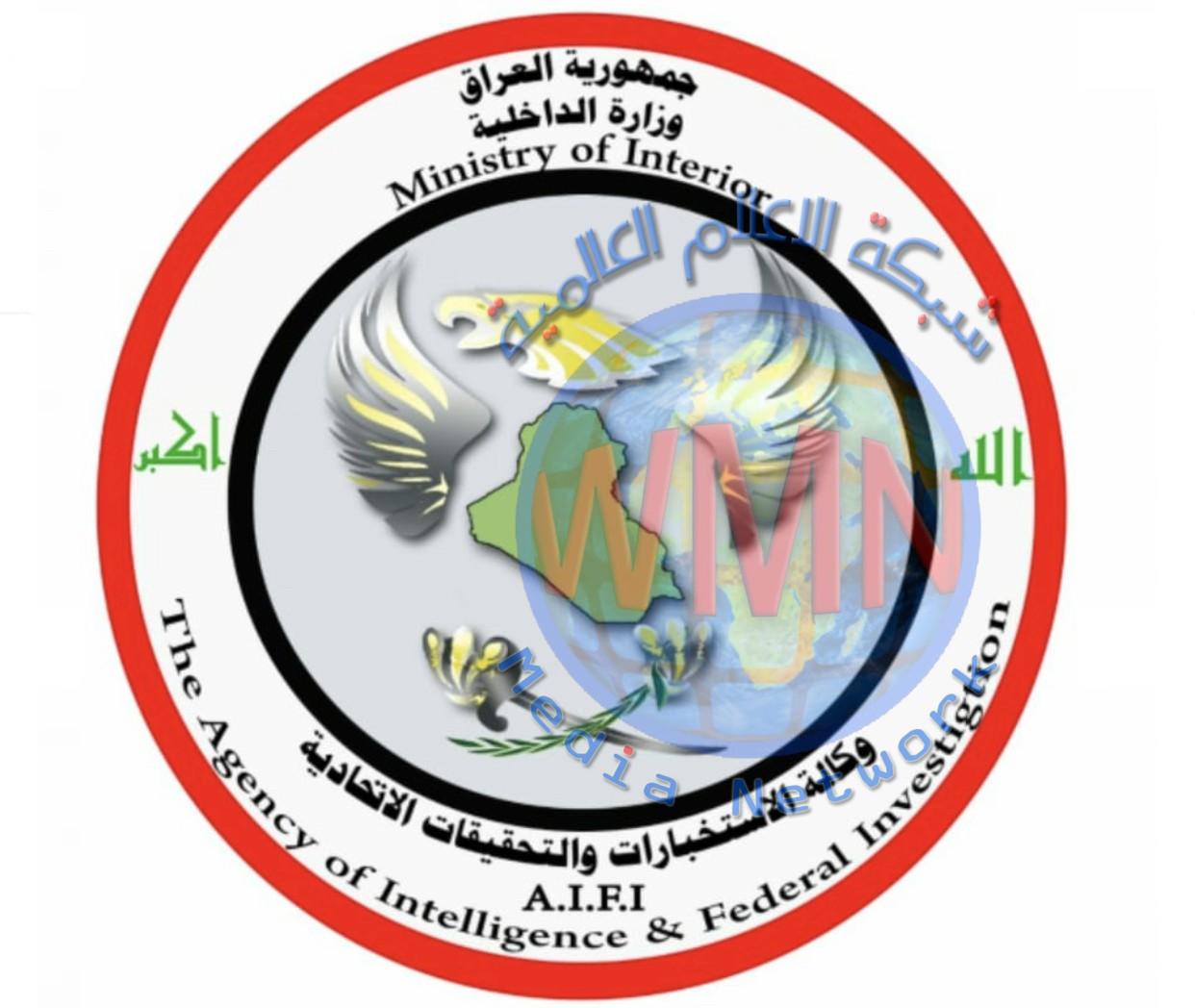 وكالة الاستخبارات: القبض على مخبر سري وداعم لوجستي وناقل لعوائل عناصر داعش في محافظة كركوك
