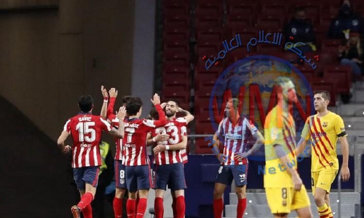 برشلونة يتلقى خسارة ثالثة في الدوري امام اتلتيكو مدريد
