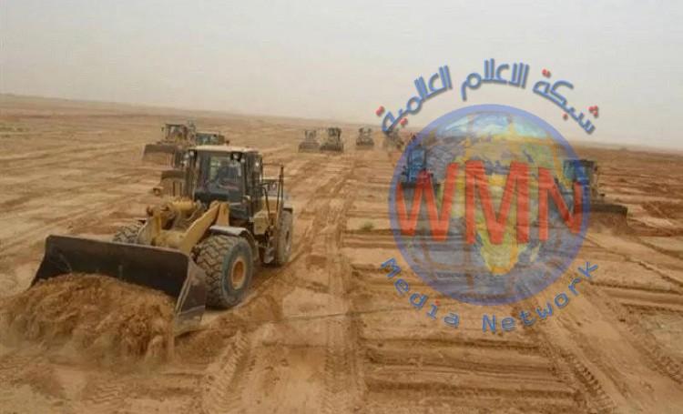 السعودية تعتذر عن الاستثمار في 3 محافظات