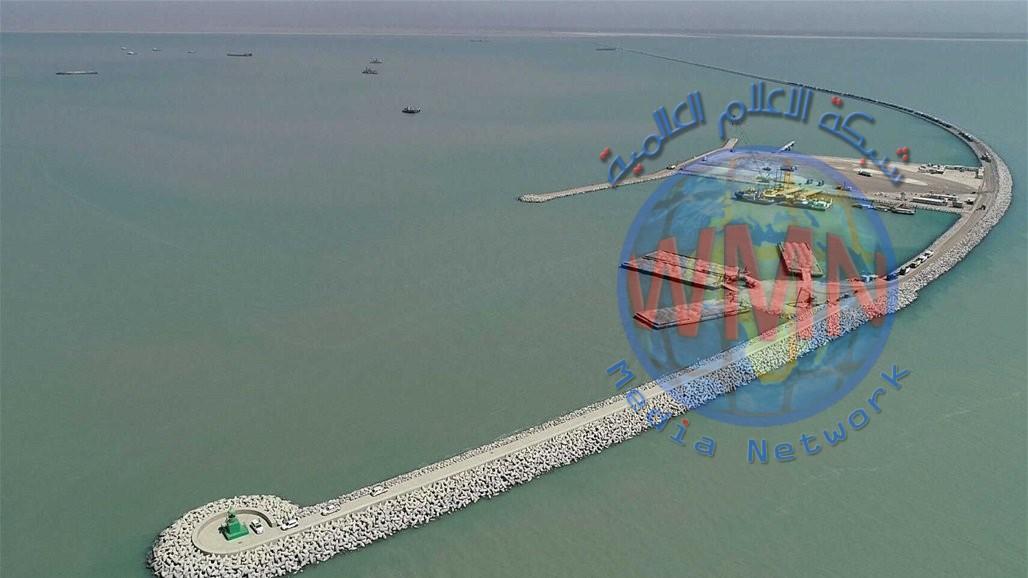 وزارة النقل تواصل مفاوضاتها مع دايو بشان ميناء الفاو