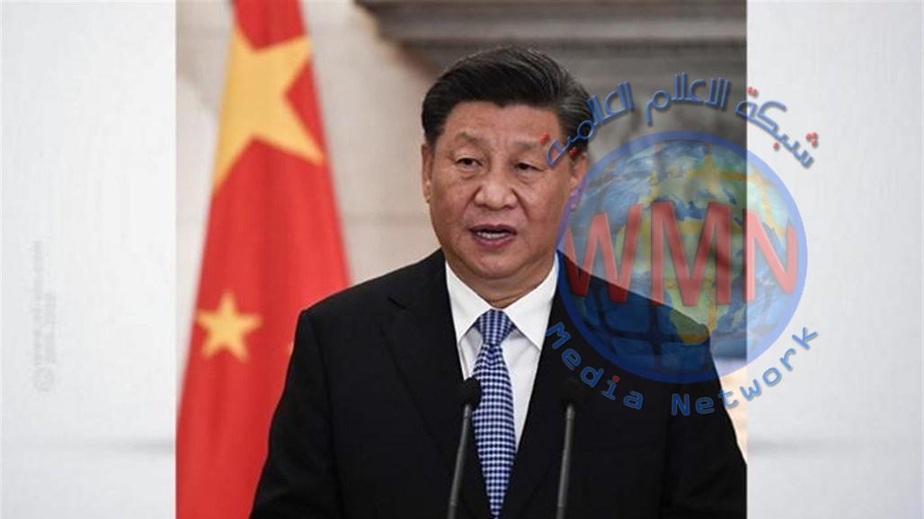 الرئيس الصيني يبعث رسالة الى العالم