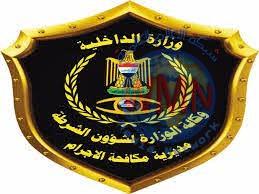 اجرام بغداد تكشف تفاصيل حادثة سطو مقترنة بجريمة قتل وسرقة عجلة