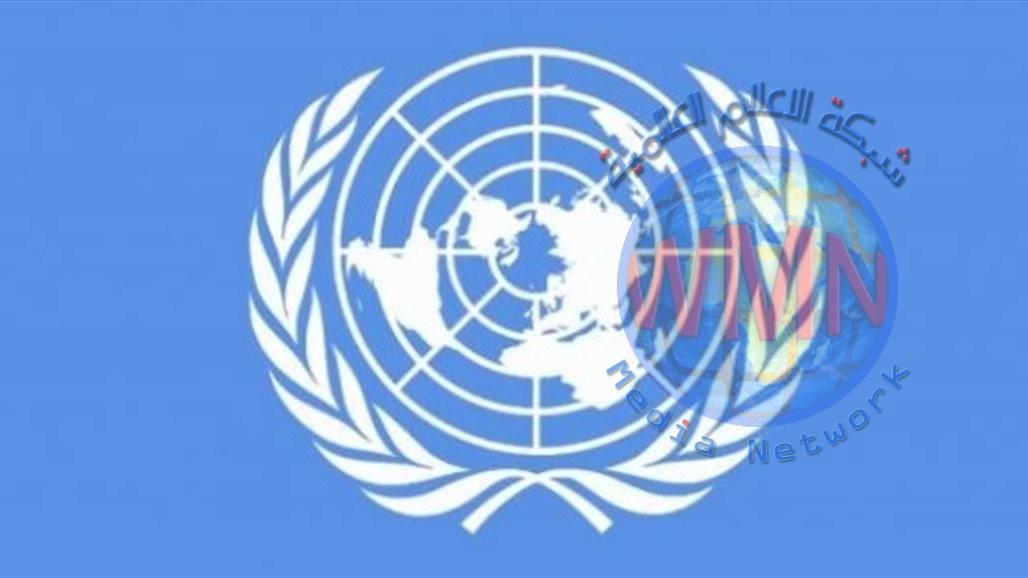 الأمم المتحدة تحذر من مجاعات بسبب تفشي كورونا