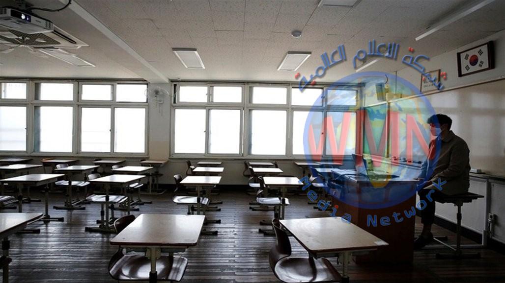 كوريا الجنوبية تغلق المدارس مع ارتفاع الإصابات بكورونا