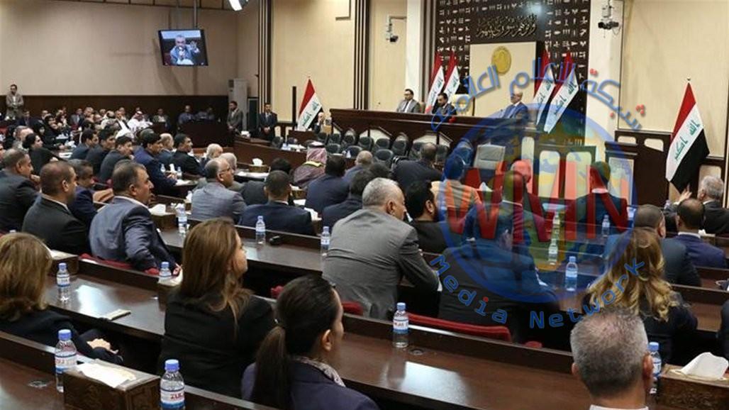 بينها التصويت على قانون تمويل الانتخابات.. جدول اعمال جلسة البرلمان اليوم