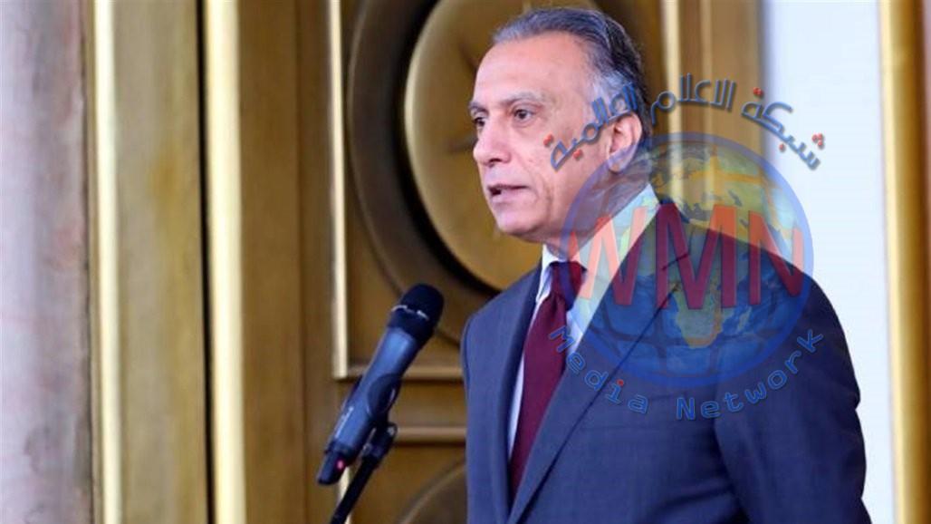 الكاظمي يصدر توجيهاً بشأن إحكام الحدود بين العراق وسوريا