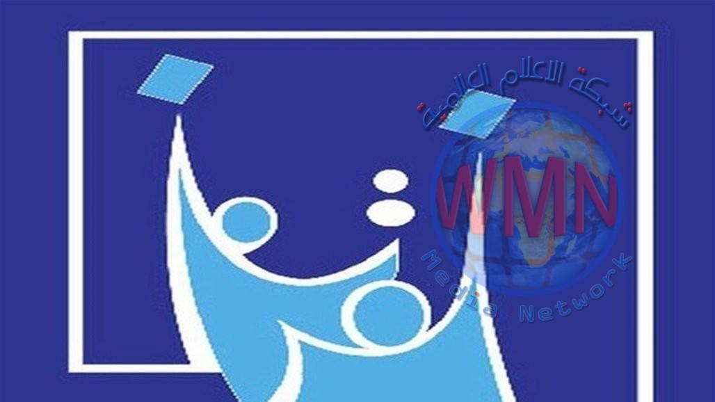 مفوضية الانتخابات تعلن موعد افتتاح عملية تحديث سجل الناخبين