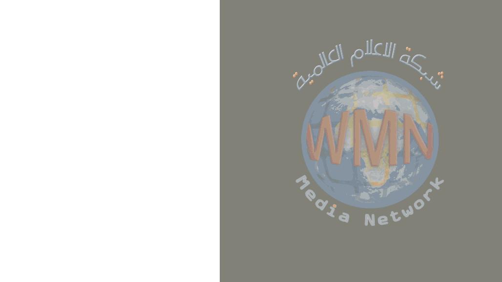 حادث مفجع.. مصرع 4 أطفال أثناء لعبهم بقنبلة!