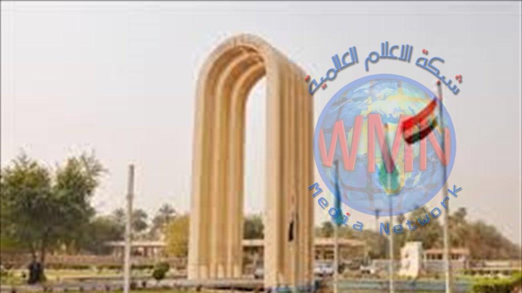 وزارة التعليم العالي تعلن نتائج القبول لقناة التعليم الموازي