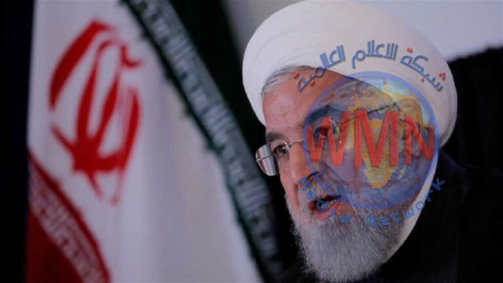 """روحاني يشترط على بايدن """"إعلان التوبة"""""""
