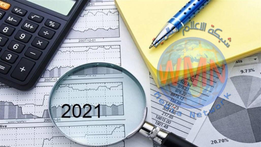 المالية النيابية: جميع مواد موازنة 2021 قابلة للتغيير