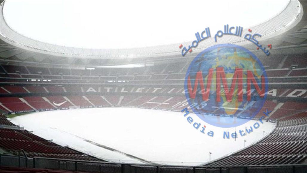 رسمياً.. الظروف الجوية تتسبب بتأجيل مباراة في الدوري الاسباني