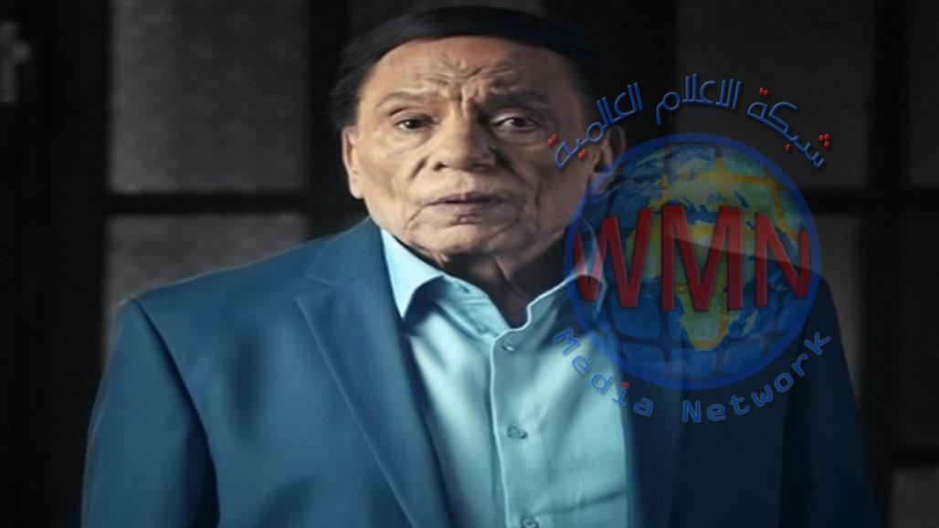 """عادل إمام يعزي آخر أصدقاء """"مدرسة المشاغبين"""" بصورة حزينة"""
