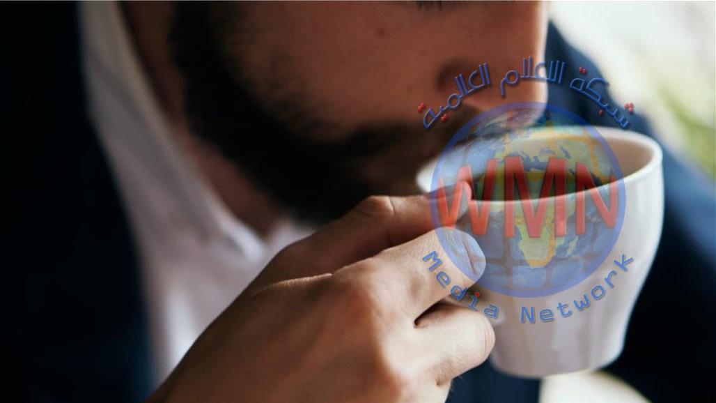 القهوة تحمي الرجال من خطر الإصابة بهذا المرض
