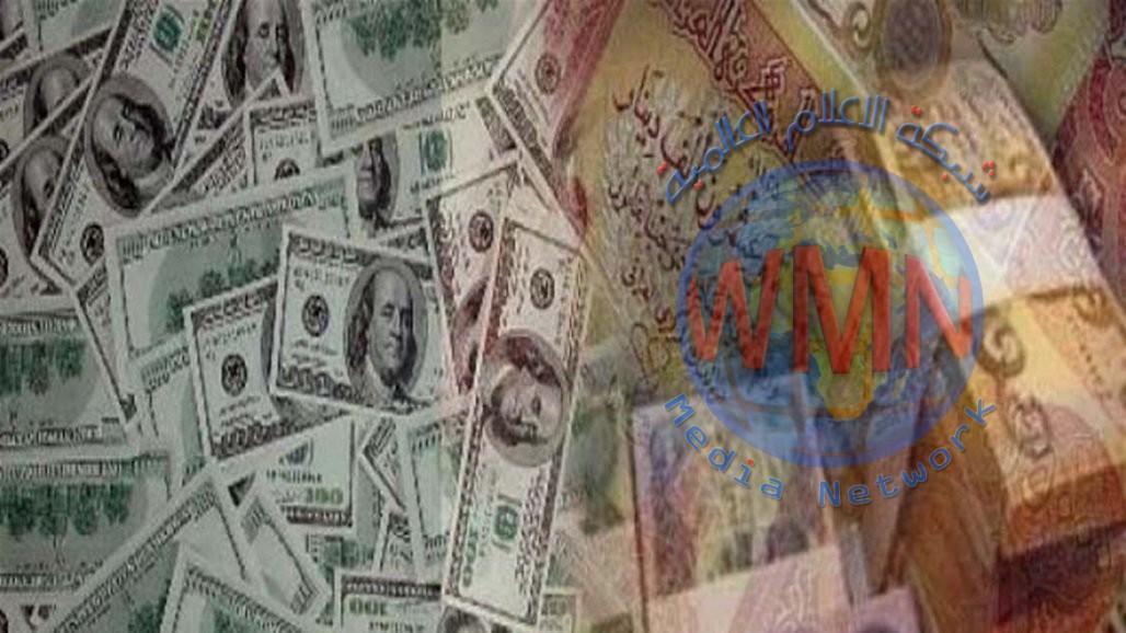 تعرف على اسعار صرف الدولار امام الدينار العراقي لهذا اليوم