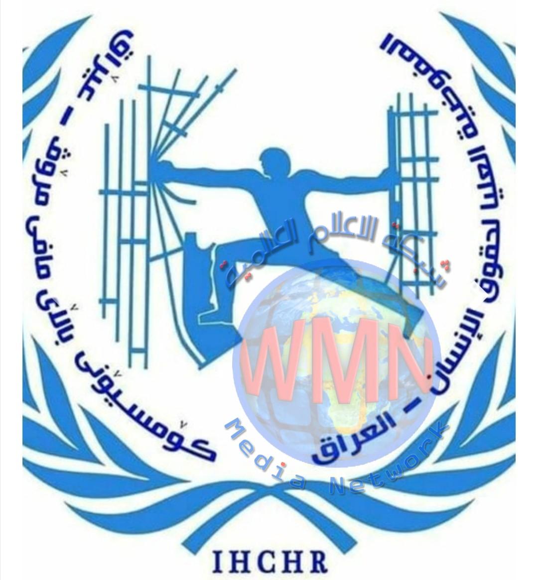 حقوق الانسان تحذر من استمرار تجاهل مطالبات حملة الشهادات العليا واستخدام العنف ضدهم