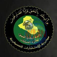 الاستخبارات تشن حملة تفتيش لبسط الأمن في بغداد
