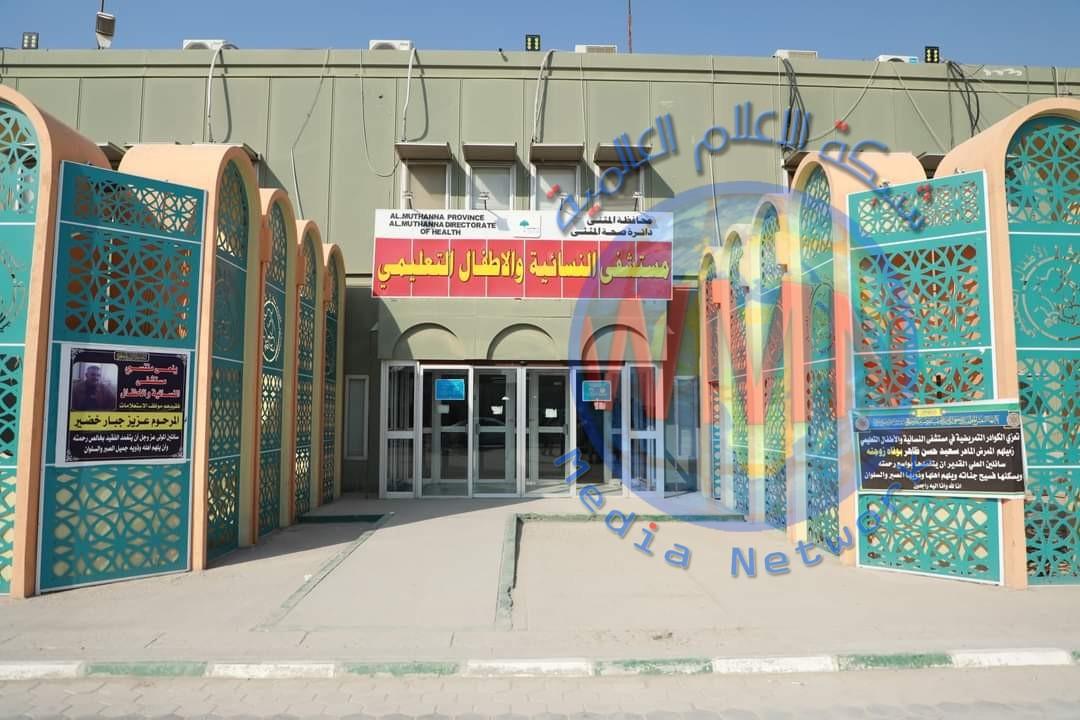 وزارة الصحة : حملة تأهيل كبيرة في العيادة الإستشارية بمدينة الطب