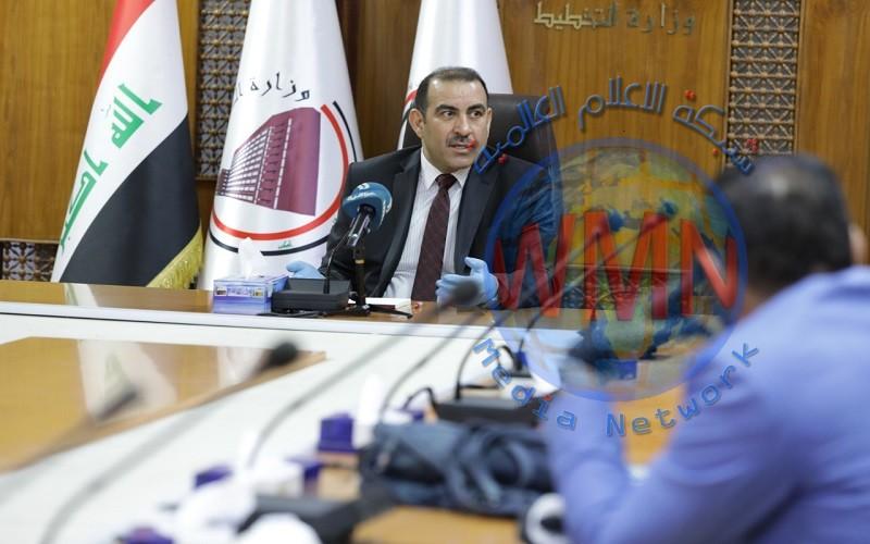 غدا.. وزير التخطيط يزور القاهرة لاستكمال مباحثات اللجنة العراقية المصرية