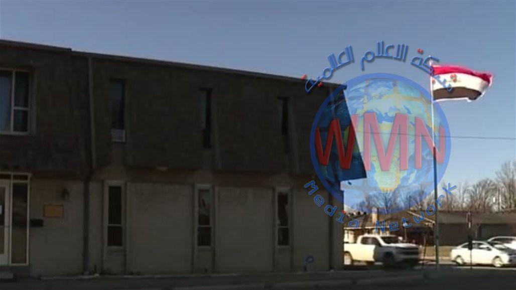 مواطنون عراقيون يتعرضون لحالة ابتزاز في ديترويت الاميركية