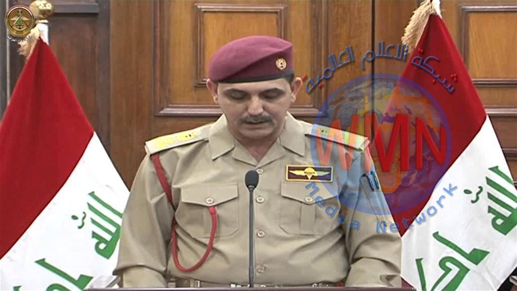 الأمن الوطني يلقي القبض على انتحاري كان يروم تفجير نفسه في بغداد