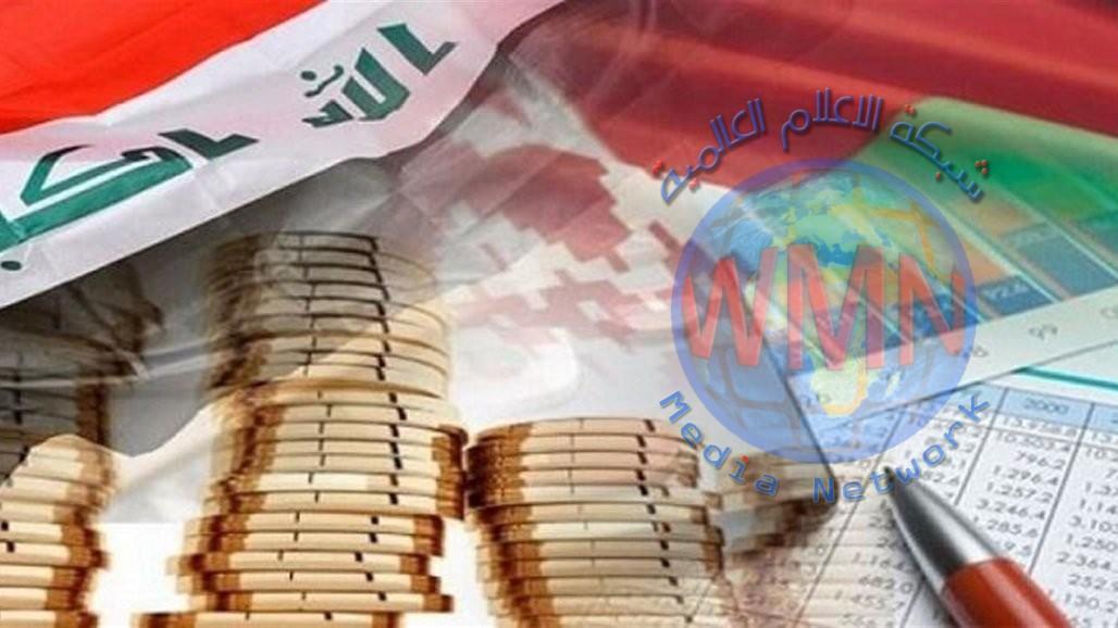 المالية النيابية ترد على تصريحات السعداوي بشأن موازنة 2021