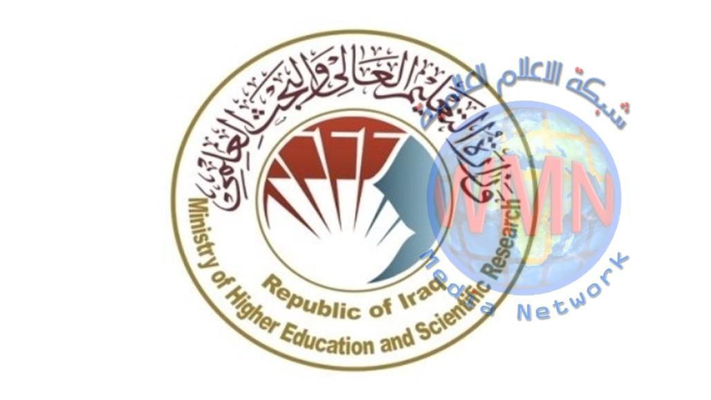"""وزارة التعليم تعلن نتائج قبول طلبة الدور الثالث من """"ذوي الشهداء"""""""
