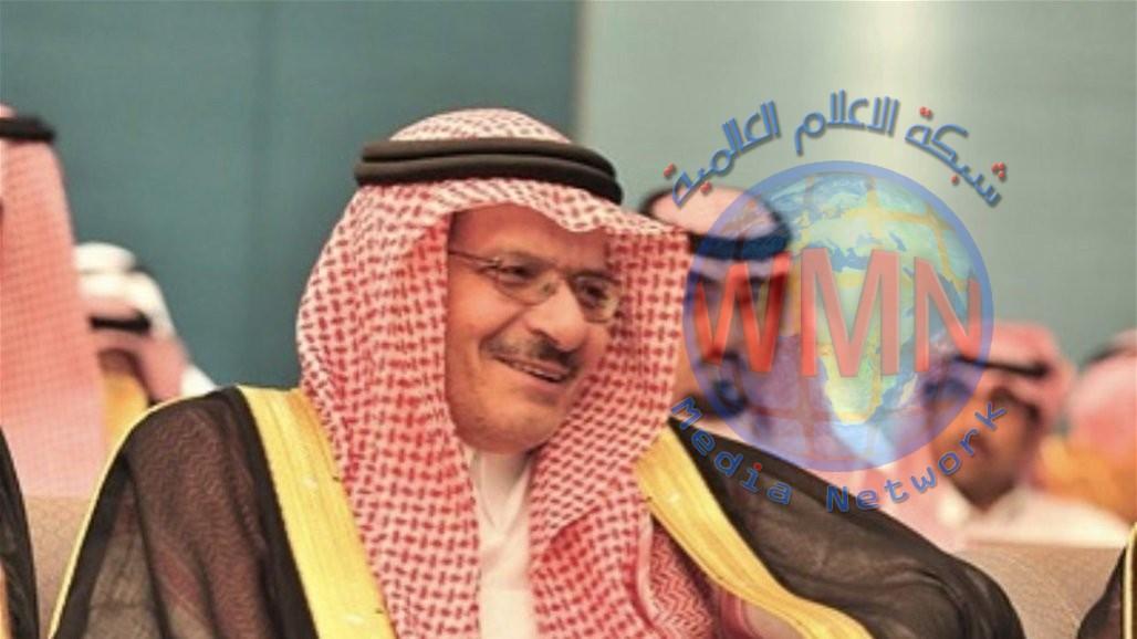 وفاة أمير سعودي بعد صراع مع المرض