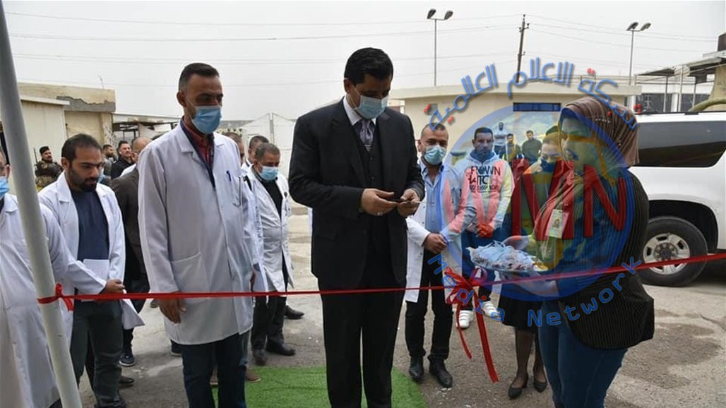 صحة الكرخ تعيد افتتاح استشارية مستشفى الفرات العام