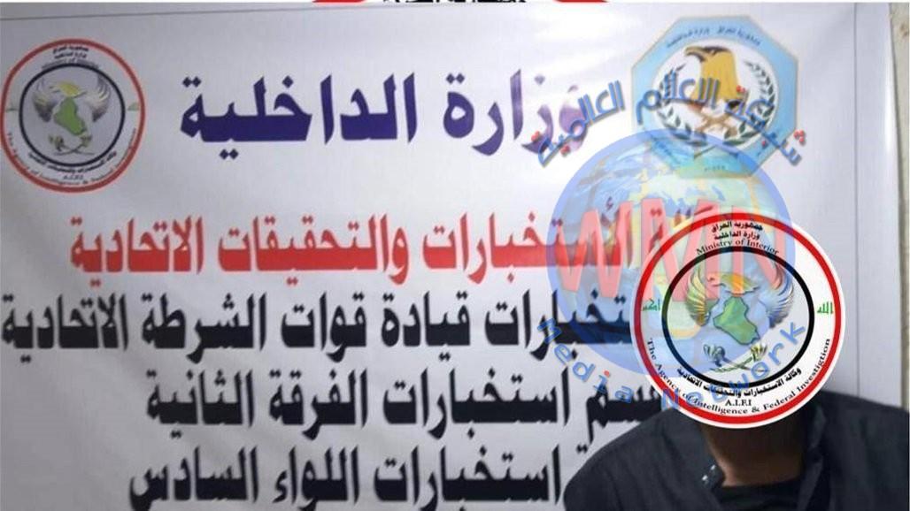 وكالة الاستخبارات: القبض على 13 ارهابيا ينتمون لعصابات داعش في نينوى