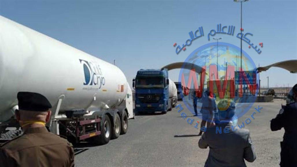 7 صهاريج تحمل مادة الأوكسجين تدخل العراق قادمة من الكويت