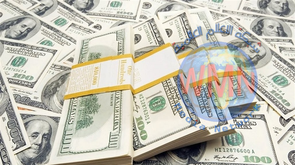 أسعار صرف الدولار في الاسواق العراقية لهذا اليوم