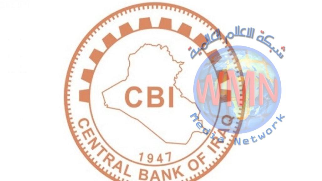 """البنك المركزي يقرر تخفيض فوائد قروض """"مبادرة الـ 1 تريليون"""""""