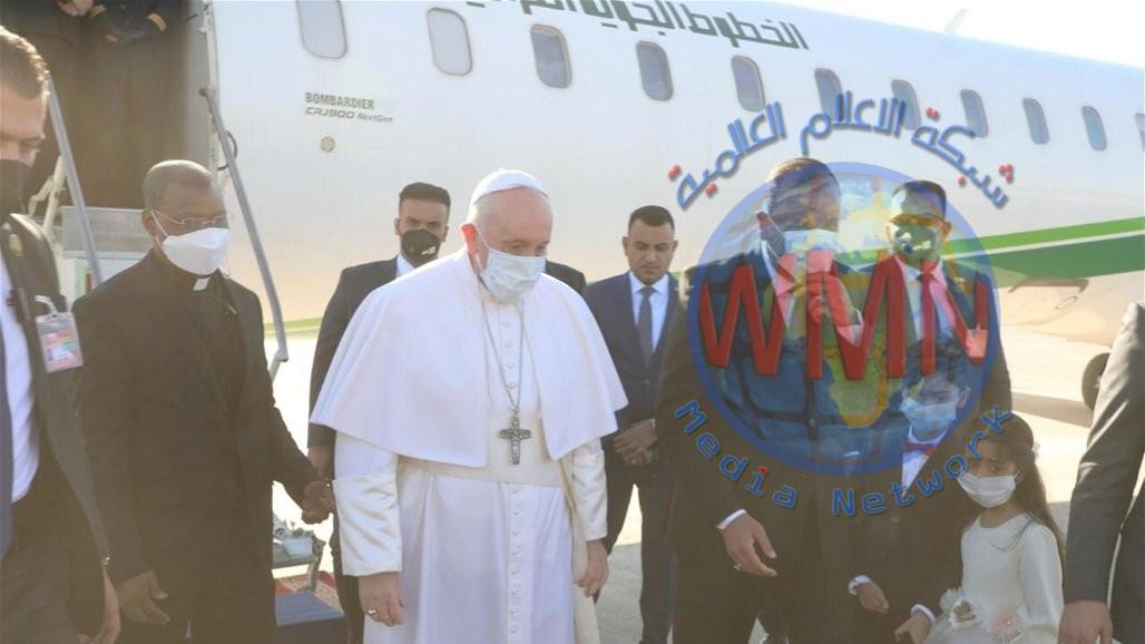 وصول طائرة البابا فرنسيس إلى مطار النجف الاشرف