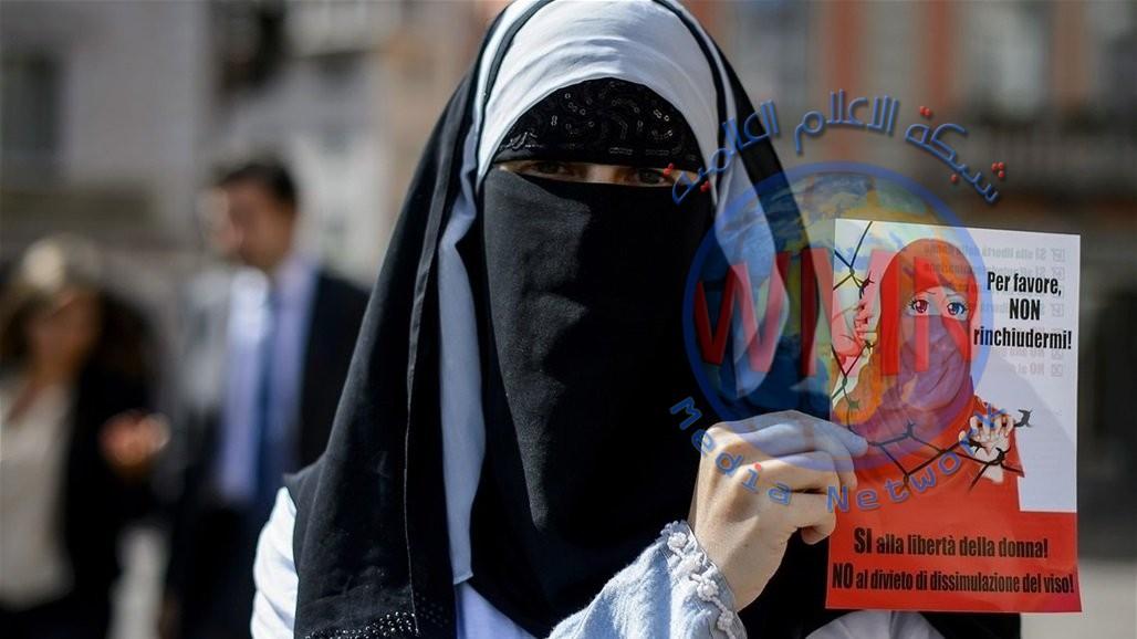 استفتاء في سويسرا لحسم مصير حظر النقاب في الاماكن العامة