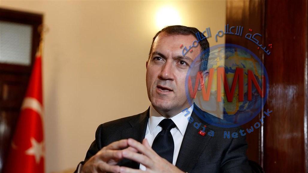 السفير التركي في العراق يدين تفجير جسر الأئمة