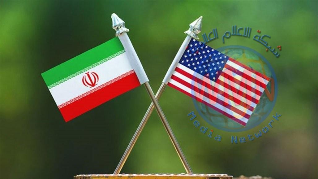 واشنطن ترفض الافراج عن اموال طهران المجمدة لدى كوريا الجنوبية