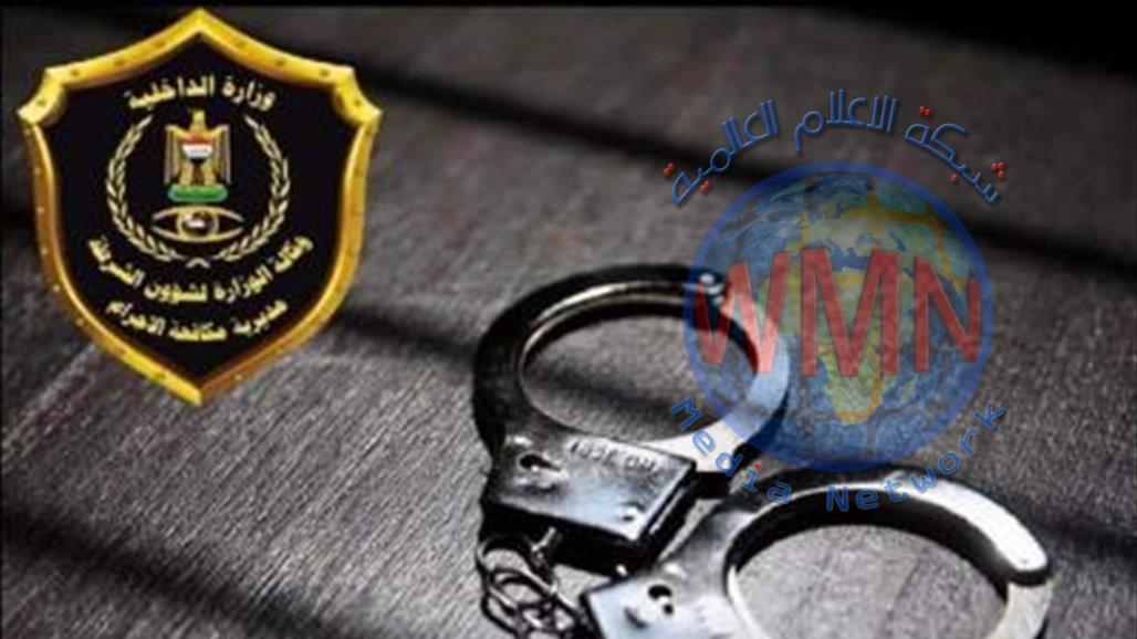 اجرام بغداد تلقي القبض على عصابة تسليب للعجلات