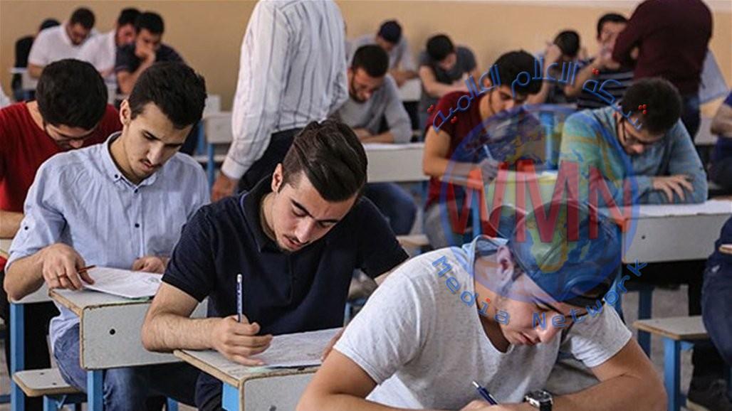 وزارة التربية تصدر بياناً بشأن انطلاق امتحانات نصف السنة ونهاية الكورس الأول