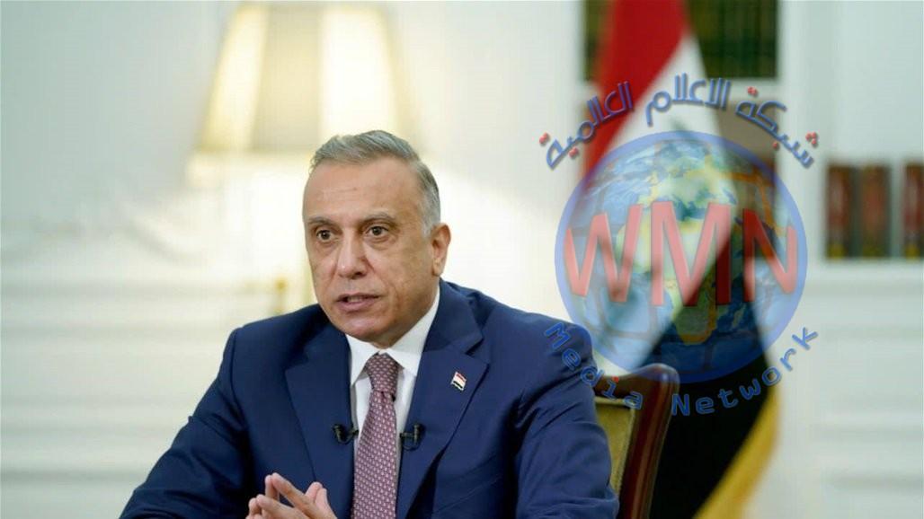 مستشار رئيس الوزراء يكشف اهم الملفات التي سيبحثها الكاظمي في الرياض
