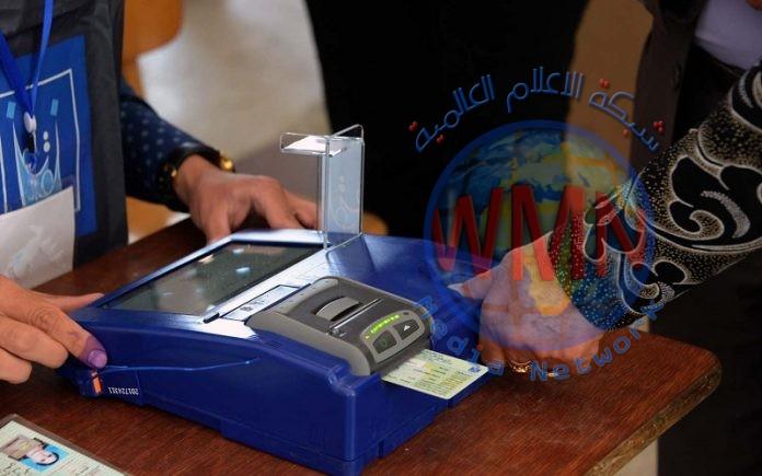 بعد انتهاء مرحلة التحديث.. المفوضية توضح خطوات الاعتراض على سجل الناخبين