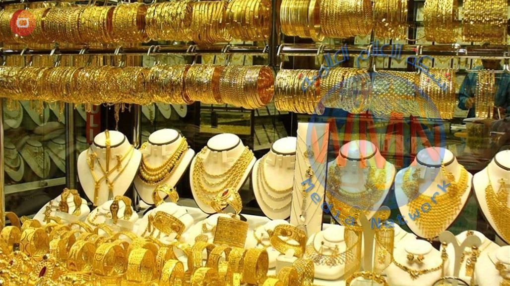 ارتفاع اسعار الذهب في الاسواق العراقية