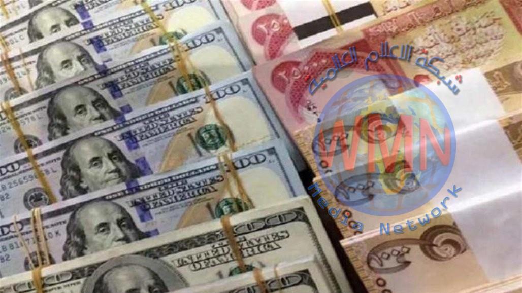 اسعار صرف الدولار مقابل العملة المحلية في بغداد